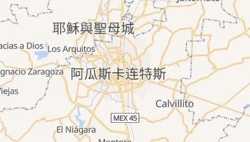 阿瓜斯卡連特斯州 - 在线地图