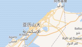 亞歷山大港 - 在线地图