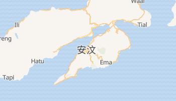 安汶 - 在线地图