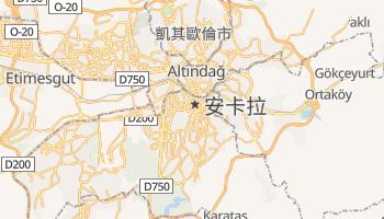 安卡拉 - 在线地图