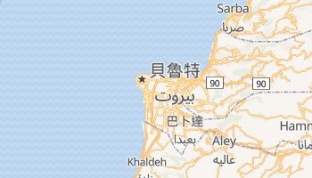 贝鲁特 - 在线地图
