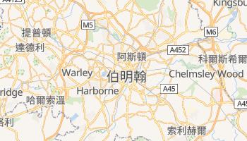 伯明翰 - 在线地图