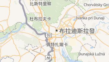 布拉迪斯拉发 - 在线地图