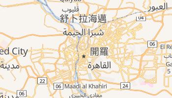 开罗 - 在线地图