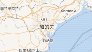 加的夫 - 在线地图