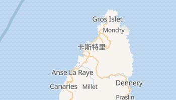 卡斯特里 - 在线地图