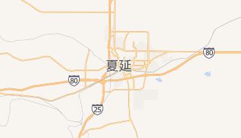 夏延 - 在线地图