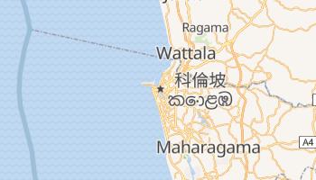 可倫坡 - 在线地图