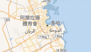 多哈 - 在线地图