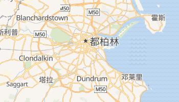 都柏林 - 在线地图