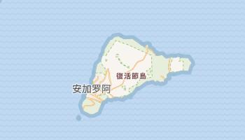 復活節島 - 在线地图