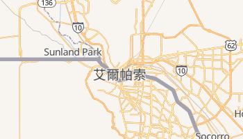 埃尔帕索 - 在线地图