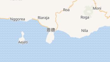 恩德 - 在线地图