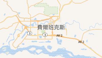 班克斯 - 在线地图