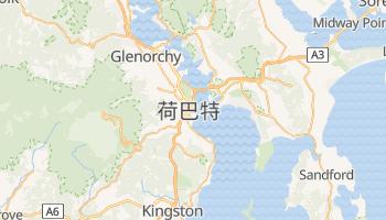荷巴特 - 在线地图
