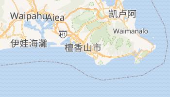 檀香山 - 在线地图