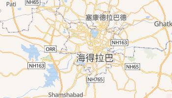 海得拉巴 - 在线地图