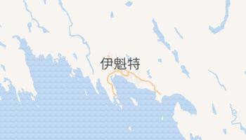 伊魁特 - 在线地图
