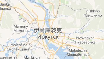 伊爾庫茨克 - 在线地图