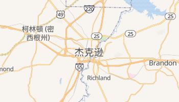 杰克逊 - 在线地图