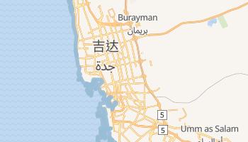 吉达 - 在线地图