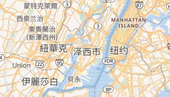 泽西市 - 在线地图