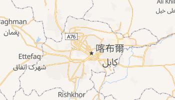 喀布尔 - 在线地图