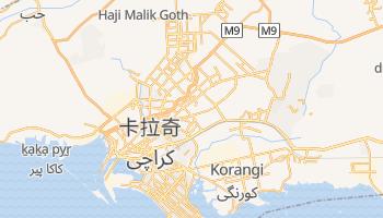卡拉奇 - 在线地图
