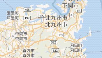 北九州市 - 在线地图