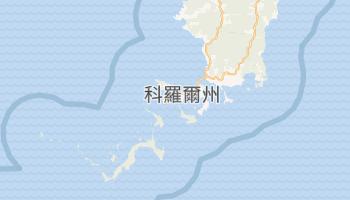 科罗尔 - 在线地图