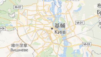 基輔 - 在线地图