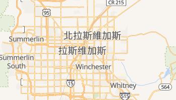 拉斯维加斯 - 在线地图