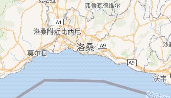 洛桑 - 在线地图
