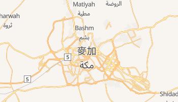 麥加 - 在线地图
