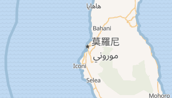 莫洛尼 - 在线地图
