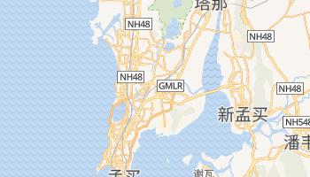 孟买 - 在线地图