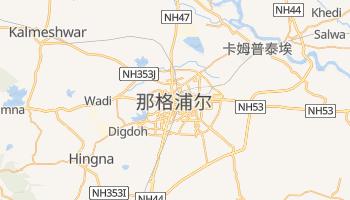 那格浦尔 - 在线地图