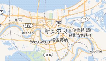 新奥尔良 - 在线地图