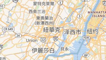 紐華克 - 在线地图