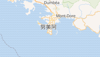 努美阿 - 在线地图