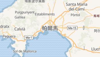 帕尔马 - 在线地图
