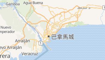 巴拿马 - 在线地图