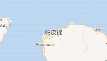 帕皮提 - 在线地图
