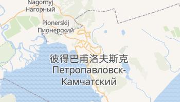 堪察加的彼得巴甫洛夫斯克 - 在线地图