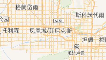 凤凰城 - 在线地图