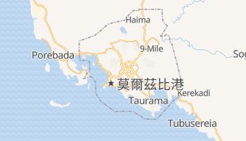 莫尔兹比港 - 在线地图