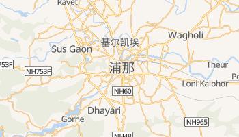 浦那 - 在线地图