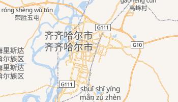 齐齐哈尔市 - 在线地图