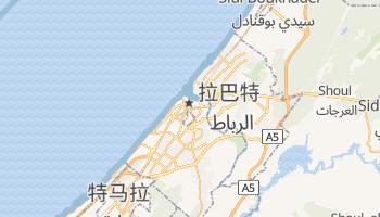拉巴特 - 在线地图