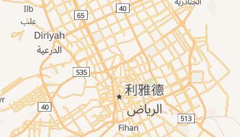 利雅德 - 在线地图